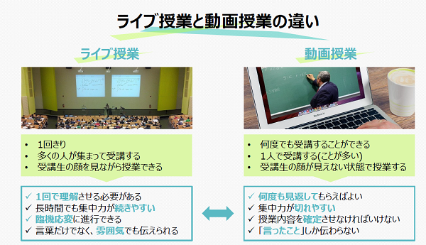 ppt2.png